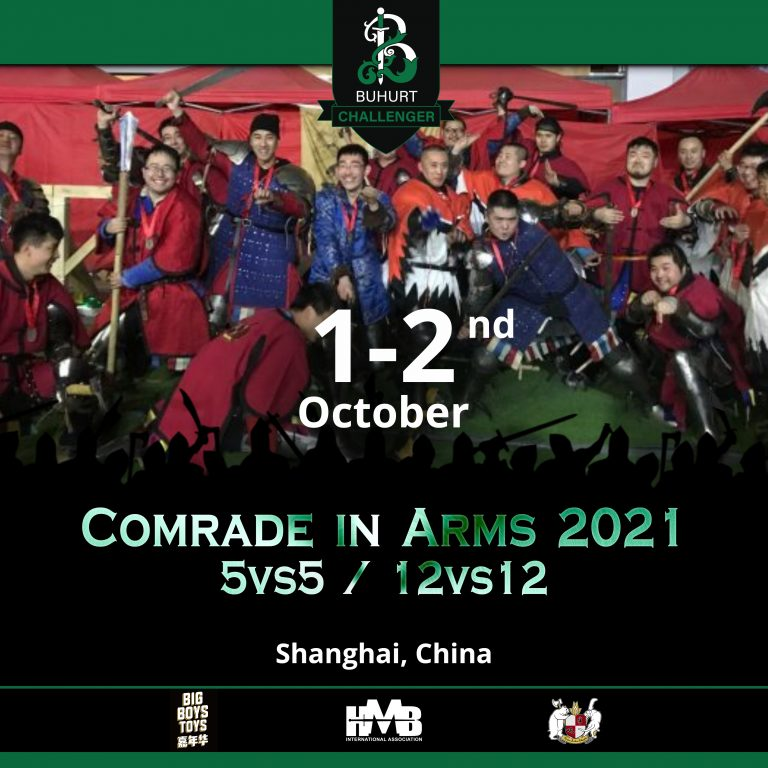 Comrade in Arms 2021